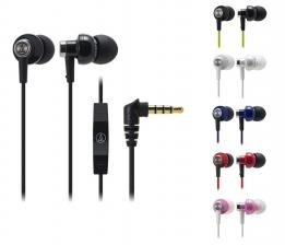 HiFi Audio-Technica Mobile Phone Headsets für Smartphones - News, Bild 1