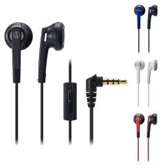 HiFi Audio-Technica Mobile Phone Headsets für Smartphones - News, Bild 2