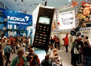 "mobile Devices Die IFA in Bildern (4): Nokia erweckt Handy-Träume 1993 - ""Connecting People"" - News, Bild 1"