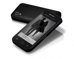mobile Devices HUGO BOSS veredelt das Samsung Galaxy Ace - News, Bild 2
