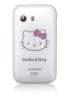 mobile Devices Mädels aufgepasst! Das Samsung Galaxy Y in der Hello Kitty Edition ist da! - News, Bild 2
