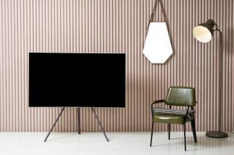 samsung-tv-stellen-oder-haengen-samsung-baut-zubehoer-fuer-qled-tvs-aus-12936.jpg