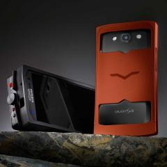 High-End V-MODA VAMP VERZA & METALLO - News, Bild 1
