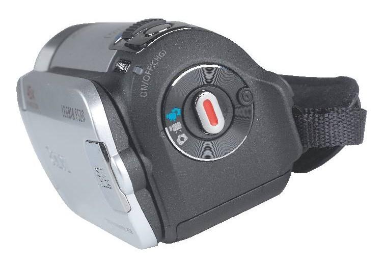 Camcorder Canon Legria FS20 im Test, Bild 11