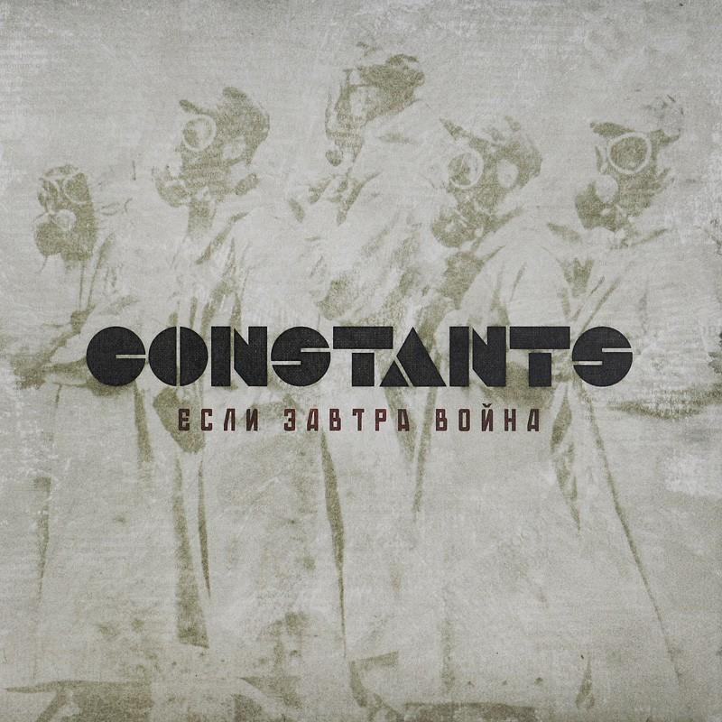 Schallplatte Constants – If Tomorrow The War (Make My Day Records) im Test, Bild 1