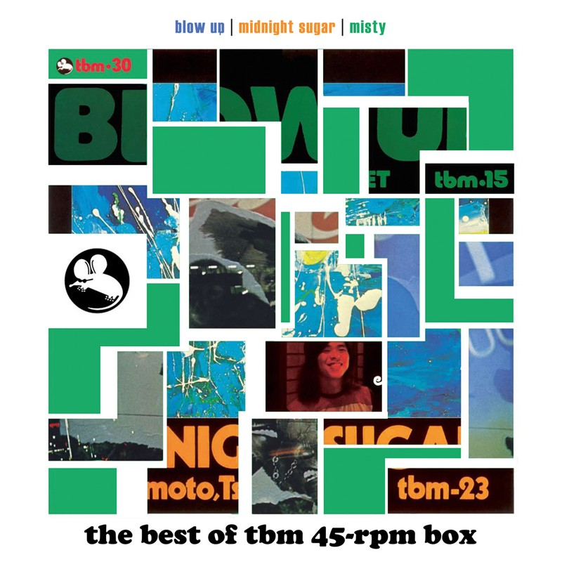 Schallplatte Diverse – The Best of TBM (Three Blind Mice / Box Star Records) im Test, Bild 1