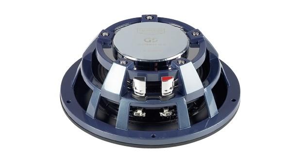 Car-Hifi Subwoofer Gehäuse Emphaser EBR108-G5 im Test, Bild 27