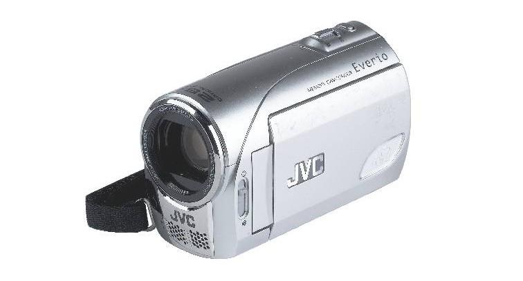 Camcorder JVC GZ-MS90 im Test, Bild 4