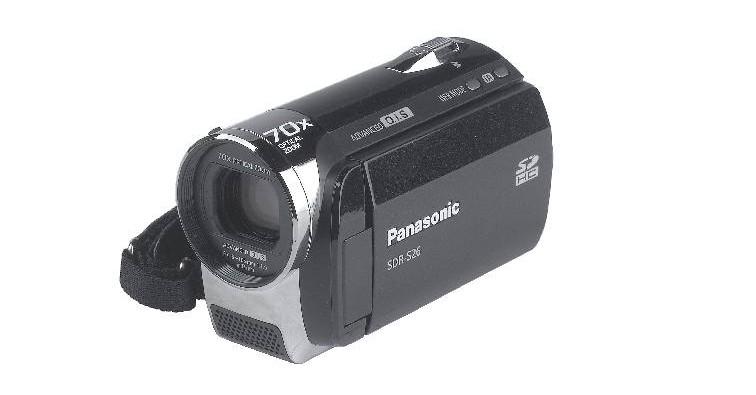 Camcorder Panasonic SDR-H80 im Test, Bild 14