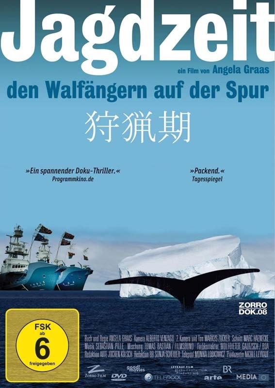 DVD Film Jagdzeit (Indigo) im Test, Bild 1