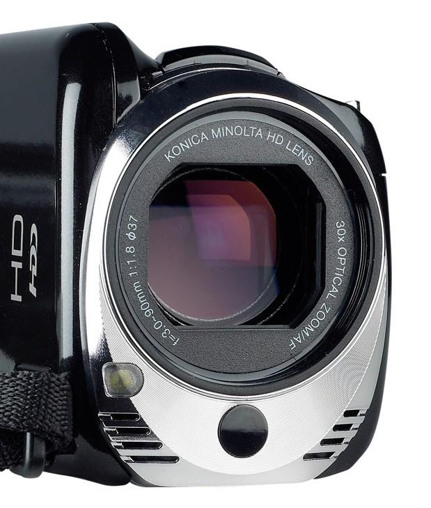 Camcorder JVC Everio GZ-HD620 im Test, Bild 4