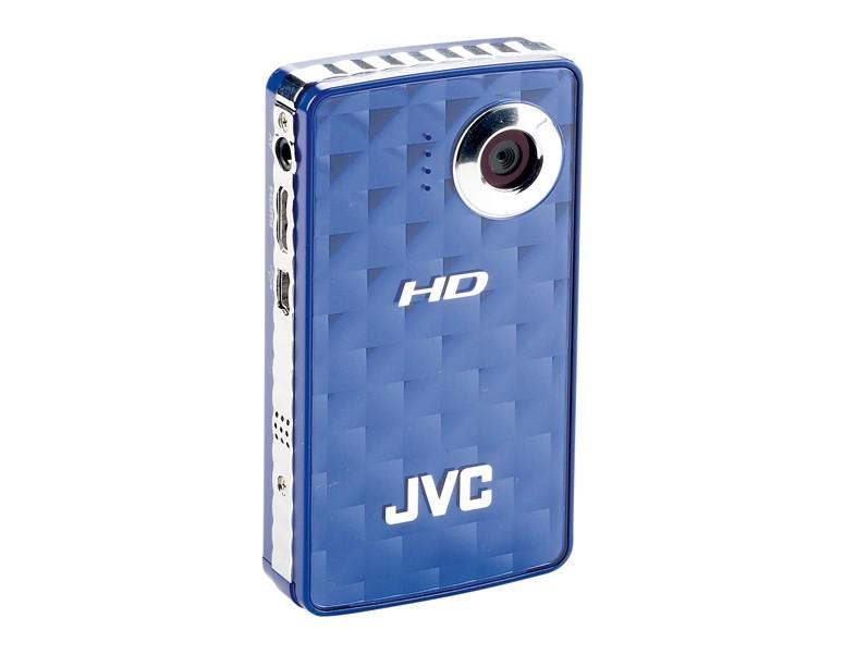 Camcorder JVC Picsio GC-FM1 im Test, Bild 7