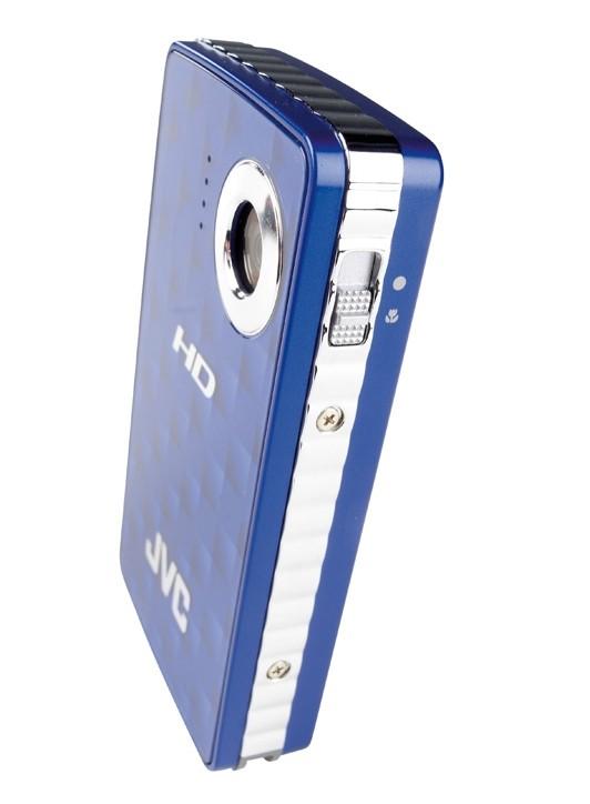 Camcorder JVC Picsio GC-FM1 im Test, Bild 8