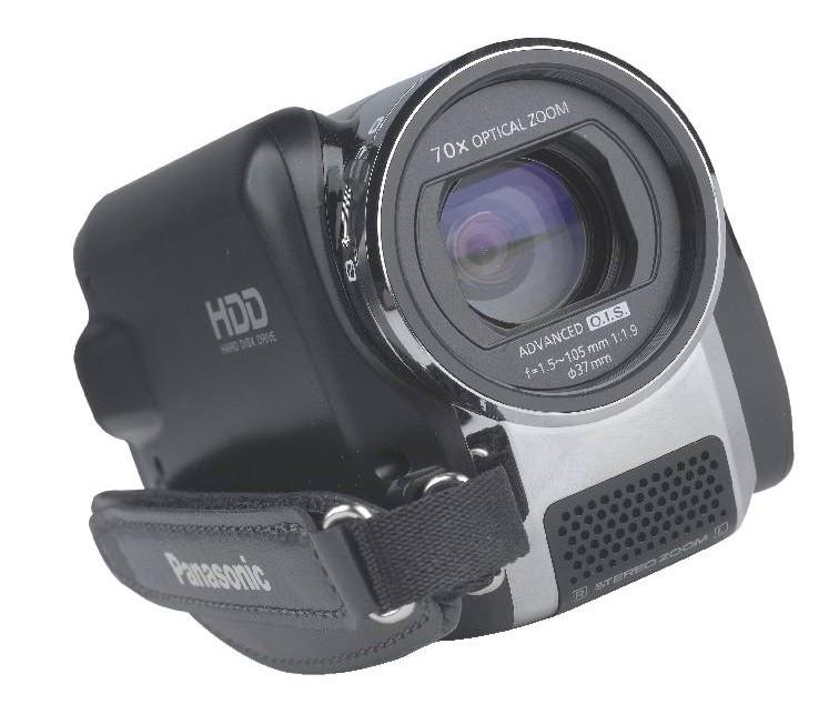 Camcorder Panasonic SDR-H80 im Test, Bild 15