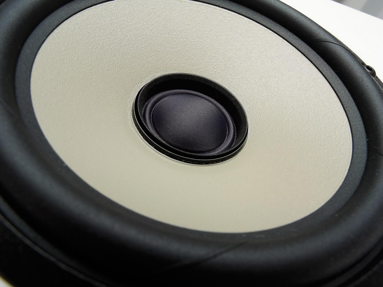 Lautsprecher Stereo Progressive Audio Extreme 1 im Test, Bild 6