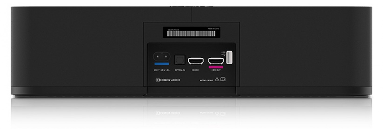 Sat Receiver mit Festplatte Sky Sky-Q-Receiver, Sky Soundbox im Test , Bild 8