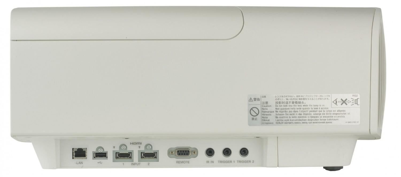 Beamer Sony VP-VW550ES im Test, Bild 3