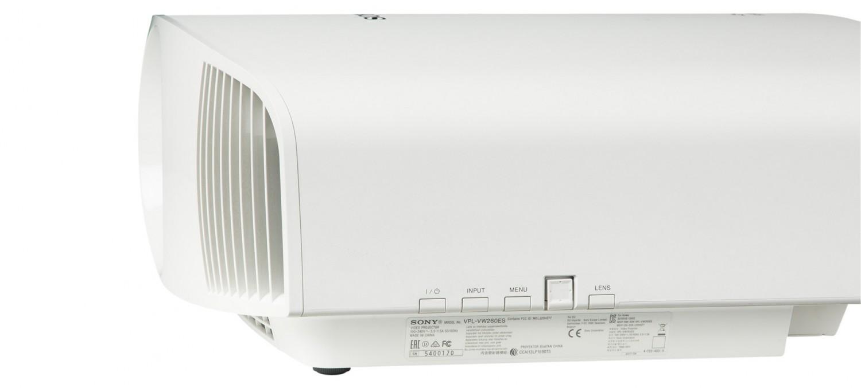 Beamer Sony VPL-VW260ES im Test, Bild 5