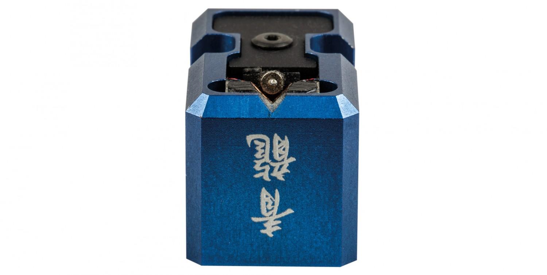 Tonabnehmer Top Wing Seiryu (Blue Dragon) im Test, Bild 5
