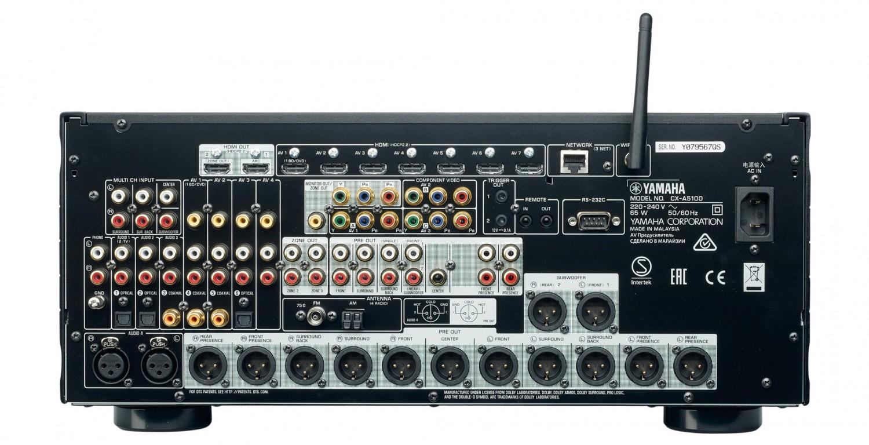 AV-Vorstufen Yamaha CX-A5100 im Test, Bild 6