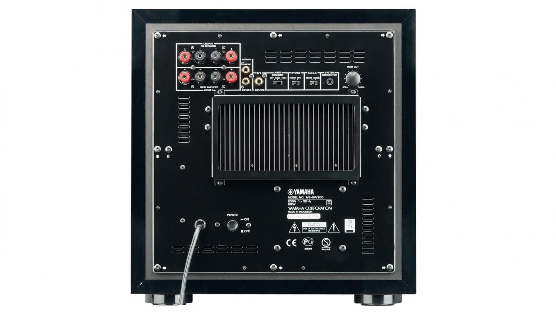 Soundprojektoren Yamaha YSP-5600 im Test, Bild 4