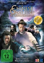 DVD Film A Chinese Ghost Story - Die Dämonenkrieger (KSM) im Test, Bild 1