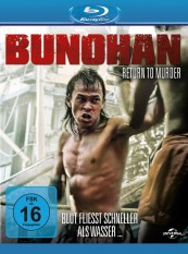 Blu-ray Musik Bunohan (Universal) im Test, Bild 1