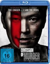 Blu-ray Film Confession of Murder (Splendid) im Test, Bild 1