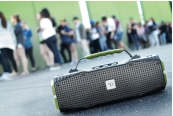 Bluetooth-Lautsprecher Dreamwave Elemental im Test, Bild 1