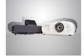 Beamer Epson EH-TW7100, Epson EH-LS500B im Test , Bild 1