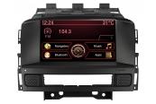 Zubehör Car-Media ESX VN709 OP-Astra im Test, Bild 1