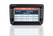 Naviceiver ESX VNC720 VW-U1 im Test, Bild 1