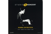 Schallplatte Hanna Shybayeva - Studio Konzert (Neuklang) im Test, Bild 1