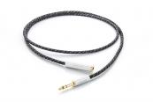 Zubehör HiFi In-Akustik Exzellenz Kopfhörer-Verlängerung im Test, Bild 1