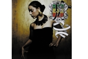 Schallplatte Karen Mukupa - Dreamer (Cope Records) im Test, Bild 1