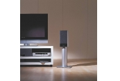 Lautsprecher Stereo Meridian DSP 3100 im Test, Bild 1