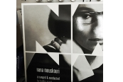 Schallplatte Nana Mouskouri – … sings Bobby Scott (Fontana) im Test, Bild 1