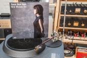 Schallplatte oun Sun Nah – She Moves On (ACT Music) im Test, Bild 1