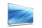 Fernseher Panasonic TX-40CXW704 im Test, Bild 1