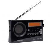 DAB+ Radio Sangean DPR-17 im Test, Bild 1
