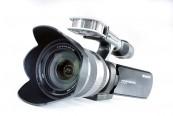 Camcorder Sony NEX-VG10 im Test, Bild 1
