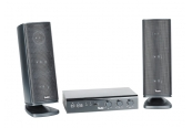 Lautsprecher Multimedia Teufel Concept B 200 USB im Test, Bild 1