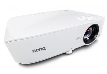 Beamer BenQ TH535 im Test, Bild 1