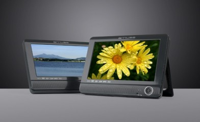 DVD-Monitor-Sets Muse M-960 CV im Test, Bild 1
