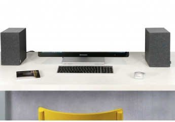 Soundbar Nubert nuBox A-125 im Test, Bild 1