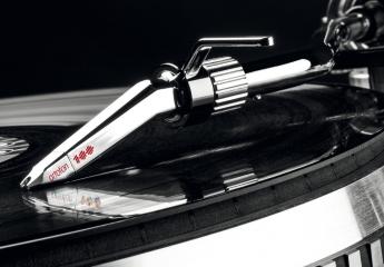 Tonabnehmer Ortofon Concorde Century im Test, Bild 1