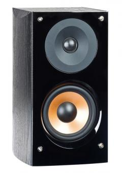 Lautsprecher Surround Pure Acoustics Supernova Set 5 im Test, Bild 2