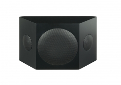 Lautsprecher Surround Saxxtec Clear Sound 5.1-Set im Test, Bild 2