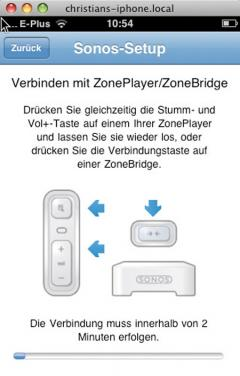 Streaming Client Sonos S5 im Test, Bild 12